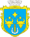 Coats of arms of Vesele.png
