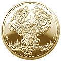 Coin of Ukraine Lavra R.jpg