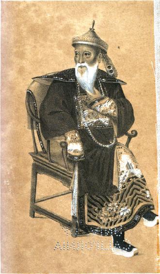 Lin Zexu - An 1843 drawing of Lin