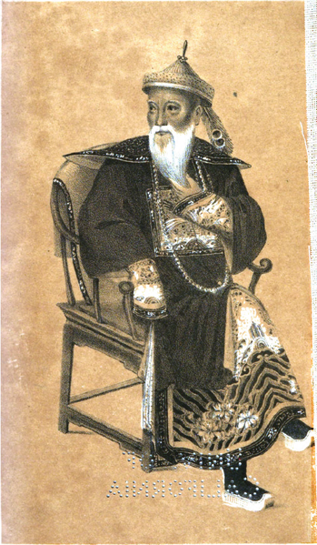 Qing dynasty imperial commissioner Lin Zexu