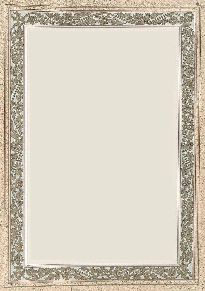 Constitution of India (calligraphic) 213.jpg