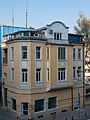 Coop Hotel, Sofia ( 1070712).jpg