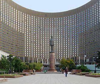 Cosmos Hotel - Image: Cosmos Hotel, Moscow
