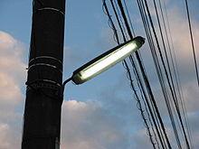 Una lampada fluorescente lineare per l'illuminazione pubblica