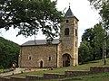 Crkva, Stara Carsija - panoramio.jpg