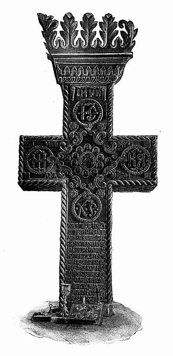 Crucea Eroilor de pe Muntele Caraiman - Wikiwand