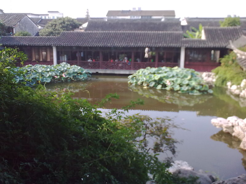 File:Cultivation garden longevity hall.jpg