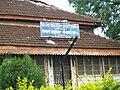 D.E.S. Pune 411004 - panoramio.jpg
