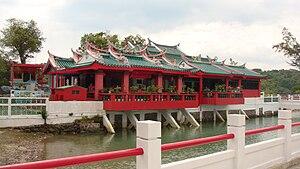 Malaysian folk religion - Tua Pek Kong Temple on Kusu Island, Singapore.