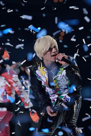 affiche Daesung