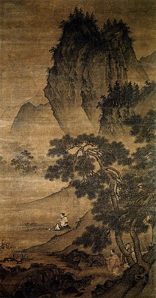 File:Dai Jin-Employing Virtue.jpg
