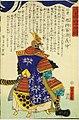 Dai Nihon Rokujūyoshō, Shinano Asahishōgun Minamoto no Yoshinaka by Yoshitora.jpg