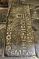 Dalle funéraire, transept sud, église Saint-Martin-de-Tours, Plesder, Ille et Vilaine IMGP2920-1-2.jpg