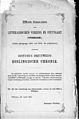 De Esslingische Chronik Dreytwein p 01.jpg