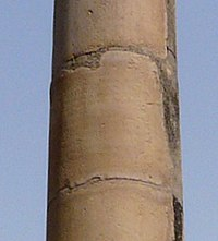 Delhi-Meerut pillar inscription.jpg