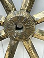 Detail of the steering wheel of the HMS Victorian (RMS Victorian).jpg