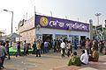 Deys Publishing Pavilion - 41st International Kolkata Book Fair - Milan Mela Complex - Kolkata 2017-02-04 5024.JPG
