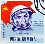 Dimitrie Stiubei - Cosmonauti - V. Bicovski.jpg