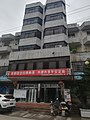 Dingnan Subdistrict Office, Puding County, Guizhou, China2.jpg