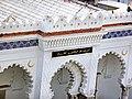 Djamaa El Kebir الجامع الكبير الاثري - panoramio (1).jpg