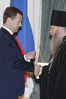 Dmitriy medvedev with bishop iosif.jpeg