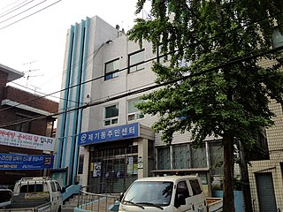 Jegi-dong Place in South Korea