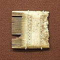 Double comb, Megiddo, Stratum VIIA, Late Bronze IIB, 1300-1200 BC, ivory - Oriental Institute Museum, University of Chicago - DSC07712.JPG