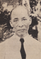 Dr. Nguyễn Văn Thinh.png