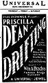 Drifting (1923) poster.jpg