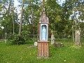 Duokiškis, Lithuania - panoramio (6).jpg