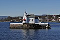 Dyna fyr (Dyna Lighthouse), Oslo, Norway.jpg