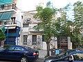 EAM Printing House.jpg