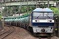 EF210-3 Musashino-Line.jpg