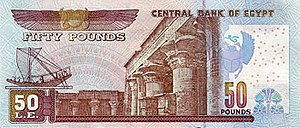 Egyptian Pound Wikipedia