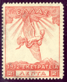 EKSTRATEIA-2L.png