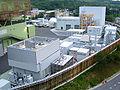 EXPO 2005 of NEDO Energy Plant.jpg