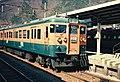 Echo Train Shinetsu 115 1987.jpg