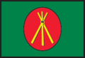 Eco Warriors Flag.png