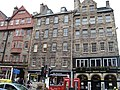 Edinburgh 1577.JPG