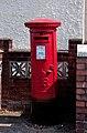Edward VIII postbox - Whitchurch - geograph.org.uk - 1806070.jpg