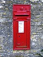 Edward VII postbox - geograph.org.uk - 445788.jpg