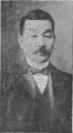Eigyo Matsui.png