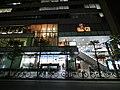 Ekimae Honcho, Kawasaki Ward, Kawasaki, Kanagawa Prefecture 210-0007, Japan - panoramio (34).jpg
