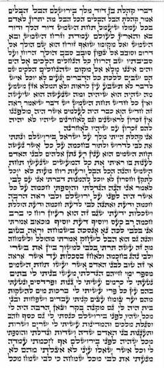 Ecclesiastes 1 - Wikipedia