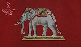 Ensign of the Royal State Railways of Siam.jpg