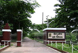 Entrance to the Chittagong University of Engineering and Technology