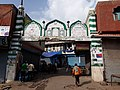 Entrance of The shrine (Dargah) of Hazrat Kaleem Ullah Shah3.jpg