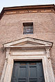 Entrance of the Lateran Baptistery, 2013.jpg