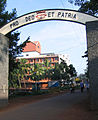 Entrance to St Joseph's College, Devagiri, Kozhikode,view from inside.jpg