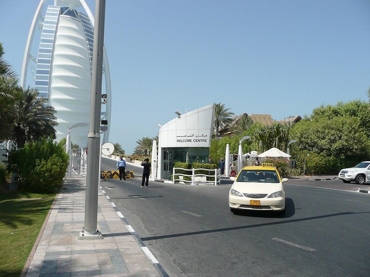 برج العرب فندق ويكيبيديا